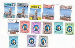 QATAR 1982, Definitive Issue 14 Stamps Complete Set MNH- Scarce High Values- Red. Price- SKRILL PAY ONLY - Qatar