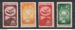 CINA:  1952  CONFERENZA  PER  LA  PACE  -  S. CPL.  4  VAL.  N.G. -   YV/TELL- 959/62 - 1949 - ... Repubblica Popolare