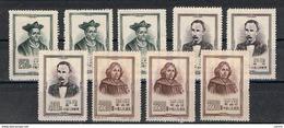 CINA:  1954  CELEBRITA'  -  9  VAL. N.G. -   YV/TELL- 996//999 - 1949 - ... Repubblica Popolare
