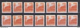 CINA:  1954  DEFINITIVA  -  800 $. ARANCIO  N.G. -  RIPETUTO  14  VOLTE  -  YV/TELL- 1013 - 1949 - ... Repubblica Popolare