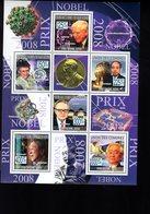 697741588 COMORES POSTFRIS MINT NEVER HINGED POSTFRISCH EINWANDFREI  YVERT BF 191 PRIX NOBEL - Comores (1975-...)