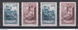 CINA:  1954  ACCIAIERIE  -   S. CPL. 2  VAL.  N.G. -  RIPETUTA  2  VOLTE  -  YV/TELL. 1023/24 - 1949 - ... Repubblica Popolare