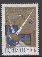 USSR - Michel - 1966 - Nr 3207 - MNH** - 1923-1991 USSR