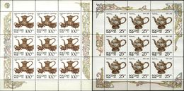 Russia, 1993, Mi. 308, 311, Y&T 6001, 6004, Sc. 6145, 6148, Antique Silver, Artifacts, MNH - 1992-.... Federación