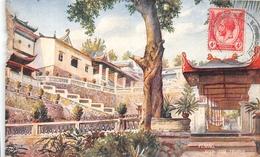 ¤¤  -  MALAISIE  -  MALAYSIA  -  PENANG  -  Ayer Itam Temple   -   ¤¤ - Malaysia