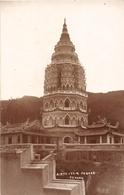 ¤¤  -  MALAISIE  -  MALAYSIA  -  PENANG  -  Carte-Photo  -  Airyaitam Pagoda  -   ¤¤ - Malaysia