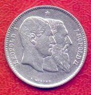 Belgium 1 Franc, 1880 50 Years Of Independence. - 07. 1 Franc