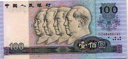 BILLET DE BANQUE  Pays CHINE   100 YIBAI YUAN  ANNEE 1990 - Chine