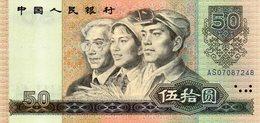 BILLET DE BANQUE  Pays CHINE  50 WUSHI  YUAN  ANNEE 1990 - Cina