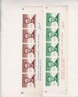 Abraham Lincoln - Rwanda - COB 92 / 93 V ** - Bande De 5 + Inscriptions - Sans Indication De La Valeur - Valeur 155 € - Rwanda