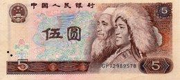 LOT DE 3 BILLETS DE BANQUE PAYS CHINE  1 YI YUAN 1980.2 ER YUAN 1980. 5  WU YUAN 1980 - Cina