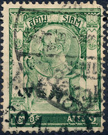 Stamp Thailand 1905 2a   Used Lot#15 - Thailand