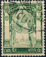 Stamp Thailand 1905 2a   Used Lot#16 - Thaïlande