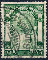 Stamp Thailand 1905 3a   Used Lot#25 - Thaïlande