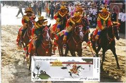 Myanmar 2019 Maxicard Traditional Monthly Festival January (Burma, Birmanie, Birma) - Myanmar (Burma)