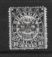 1890 SHANGHAI LOCAL POST Double Dragon 10 Black MNT- CHAN LS128 Cv $30 #2 - Chine