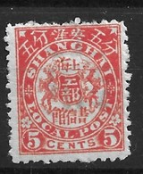 1890 SHANGHAI LOCAL POST Double Dragon 5c WMK UNUSED H.- CHAN LS132 $16 - Chine