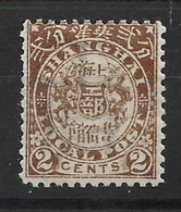 1890 SHANGHAI LOCAL POST Double Dragon 2c Brown WMK UNUSED H.- CHAN LS131 - Chine