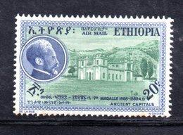 ETP174A - ETIOPIA 1957 ,POSTA AEREA Yvert  N 52  ***  MNH MAGALLE' SELASSIE - Etiopia