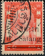 Stamp Thailand 1909 6s On 4a  Used Lot#113 - Tailandia