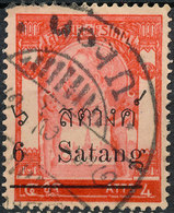 Stamp Thailand 1909 6s On 4a  Used Lot#115 - Tailandia