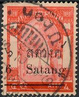 Stamp Thailand 1909 6s On 4a  Used Lot#115 - Thaïlande
