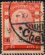 Stamp Thailand 1909 6s On 4a  Used Lot#117 - Thaïlande