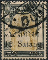 Stamp Thailand 1909 12s On 8a  Used Lot#120 - Tailandia
