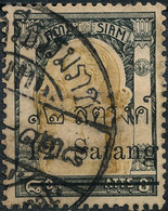 Stamp Thailand 1909 12s On 8a  Used Lot#122 - Tailandia