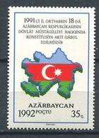242 AZERBAIDJAN 1992 - Yvert 77 - Carte Et Couleur Nationale - Neuf ** (MNH) Sans Trace De Charniere - Azerbaïdjan