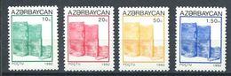 242 AZERBAIDJAN 1992 - Yvert 83/86 - Tour De La Demoiselle Bakou - Neuf ** (MNH) Sans Trace De Charniere - Azerbaïdjan