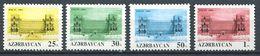 242 AZERBAIDJAN 1993 - Yvert 94/97 - Siege Du Gouvernement Bakou - Neuf ** (MNH) Sans Trace De Charniere - Azerbaïdjan