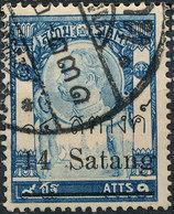 Stamp Thailand 1909 14s On 9a  Used Lot#129 - Thaïlande