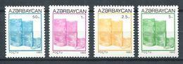 242 AZERBAIDJAN 1993 - Yvert 112/15 - Tour De La Demoiselle Bakou - Neuf ** (MNH) Sans Trace De Charniere - Azerbaïdjan