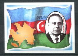 242 AZERBAIDJAN 1994 - Yvert BF 12 - Drapeau Carte President - Neuf ** (MNH) Sans Trace De Charniere - Azerbaïdjan