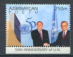 242 AZERBAIDJAN 1995 - Yvert 222 - Poignee De Main - Neuf ** (MNH) Sans Trace De Charniere - Azerbaïdjan