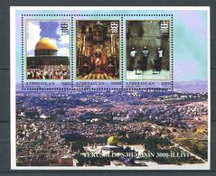 242 AZERBAIDJAN 1996 - Yvert BF 23 - Jerusalem Mur De Lamentation Eglise ... - Neuf ** (MNH) Sans Trace De Charniere - Azerbaïdjan