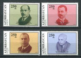 242 AZERBAIDJAN 1997 - Yvert 314/17 - Personnalite Homme - Neuf ** (MNH) Sans Trace De Charniere - Azerbaïdjan