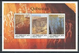 242 AZERBAIDJAN 1997 - Yvert BF 36 - Gravure Rupestre Taureau Bouc ... - Neuf ** (MNH) Sans Trace De Charniere - Azerbaïdjan