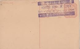 Hyderabad   8 Pies  Post Card  # 16478  D  Inde Indien India - Hyderabad