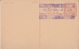Hyderabad   8 Pies  Post Card  # 16479  D  Inde Indien India - Hyderabad