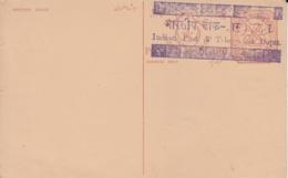 Hyderabad   8 Pies  Post Card  # 16480  D  Inde Indien India - Hyderabad