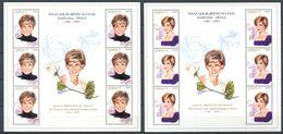 242 AZERBAIDJAN 1998 - Yvert BF 38/39 - Diana Portrait Buste - Neuf ** (MNH) Sans Trace De Charniere - Azerbaïdjan