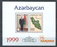 242 AZERBAIDJAN 1999 - Yvert BF 44 - Carte Portait Heydar Aliev - Neuf ** (MNH) Sans Trace De Charniere - Azerbaïdjan