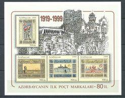242 AZERBAIDJAN 1999 - Yvert BF 45 - Timbre Sur Timbre - Neuf ** (MNH) Sans Trace De Charniere - Azerbaïdjan