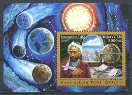 242 AZERBAIDJAN 2001 - Yvert BF 52 - Lunette Astronomique Lobe Portrait - Neuf ** (MNH) Sans Trace De Charniere - Azerbaïdjan