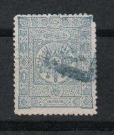 Turquía. 1892 - 99. Imperio Otomano. Cuadros Diversos. - 1858-1921 Imperio Otomano
