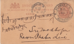 India  1911 KE  Postcard Tied  BEAWAR  R.S.  Railway Mail Service Postmark  To Madhopur  # 16270  D  Inde Indien - India (...-1947)
