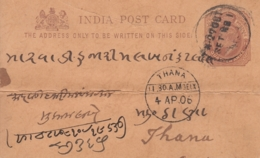 India  1906 KE  Postcard Tied  N. 29 OUT / SET NO. 1  Railway Mail Service Postmark  To Thana  # 16256  D  Inde Indien - India (...-1947)