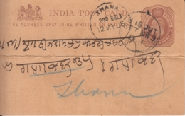 India  1905 KE  Postcard Tied  NB 16 OUT / SET NO. 3  Railway Mail Service Postmark  To Thana  # 16268  D  Inde Indien - India (...-1947)